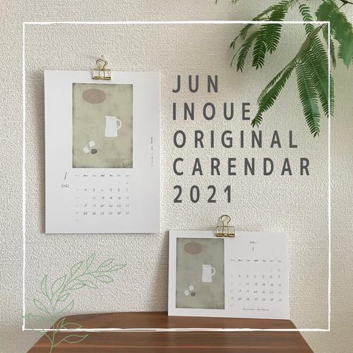井上淳 オリジナルカレンダー 2021【A5版+A4版セット】