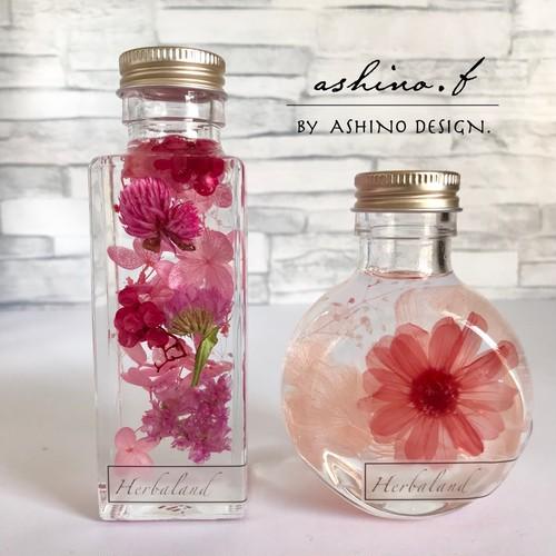 """【2本セット】Herbarium """"brightly"""" ーmacaron pinkー"""