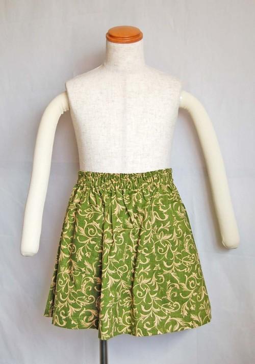 ダブルポケットスカート