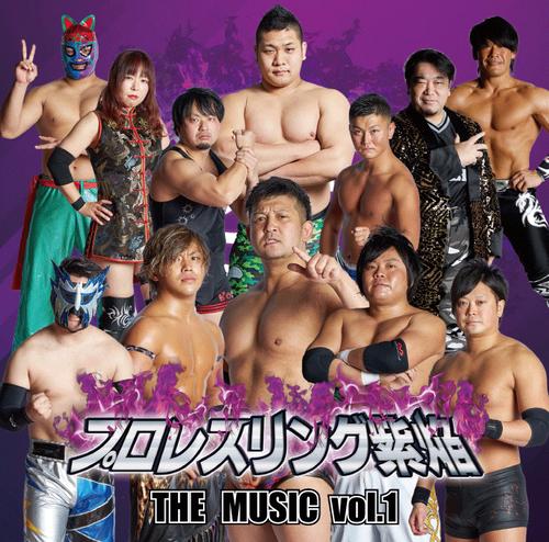 THE MUSIC vol.1(入場曲CD)