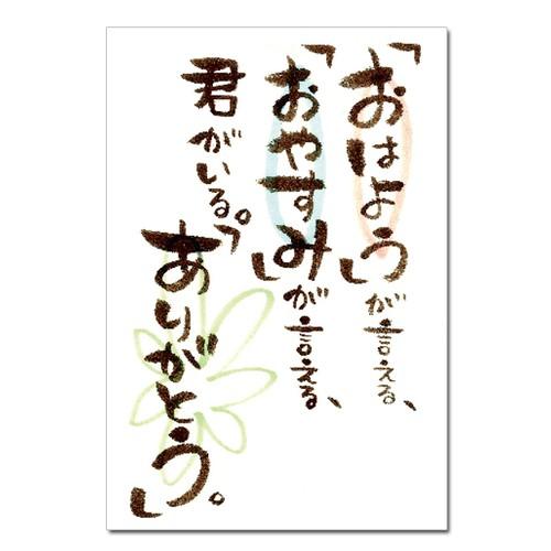 愛さつ (100枚入)