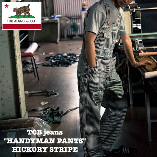 """TCB HANDYMAN PANTS"" / オーバーオール HICKORY TCB jeans"