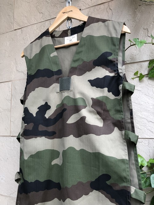 French military GAO vest camouflage