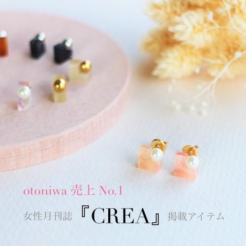 【CREA掲載商品】ちいさなL字ピアス 全8カラー