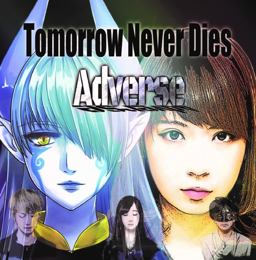 《Adverse》「Tomorrow Never Dies」CD2曲入り