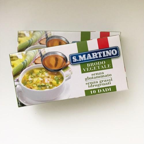 イタリア  ベジタブルブイヨンキューブ(野菜だし) 1箱 10粒入り