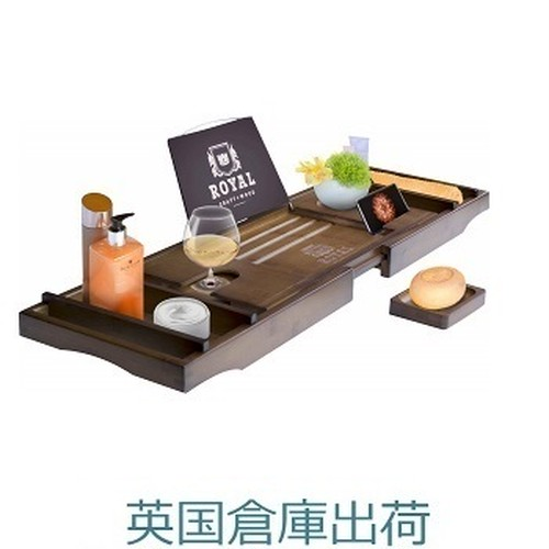 バスタブ キャディートレー Royal Craft Wood Luxury Bamboo