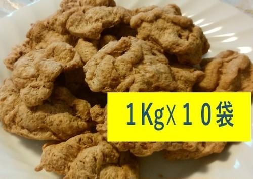 【業務用】低脂質・低糖質!100% 無添加・国産・遺伝子組み換えでない大豆プロテイン!フィレ肉1Kg☓10袋入り