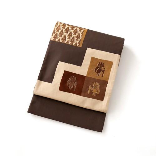 9889 木屋太謹製◆古代壁画柄風しゃれ袋帯