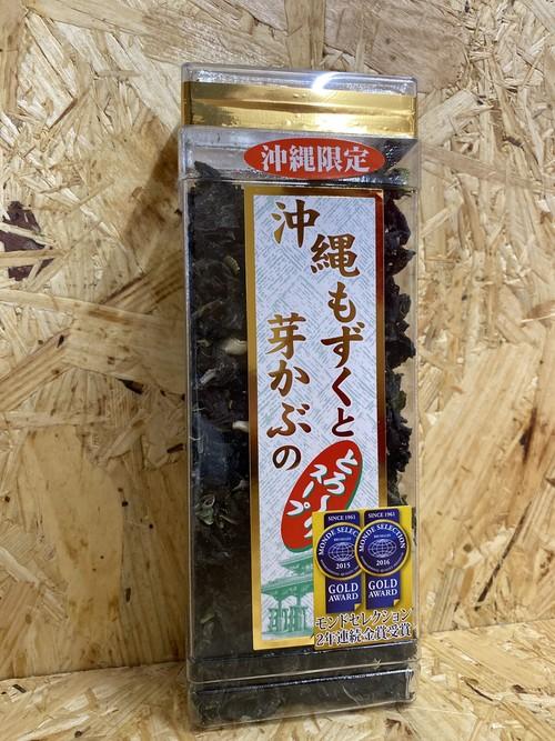 沖縄もずくと芽かぶのとろ〜りスープ
