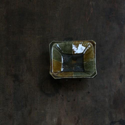 田尾明子 色釉角小鉢