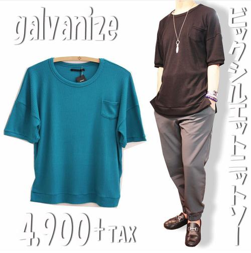 galvanize☆《ワイドシルエットC/Nニットソー》テロテロ涼しいレーヨン混素材♪
