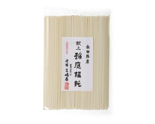 稲庭うどん「粋」 NO-10
