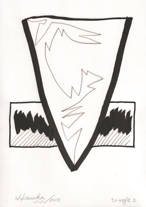 彦坂尚嘉『triangle2』