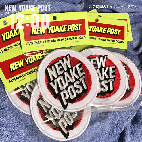 NEW YOAKE POST OFFICIAL GOODS Wappen