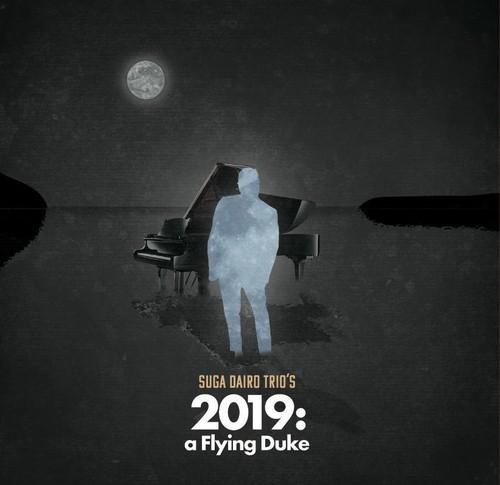 スガダイロートリオ/公爵月へ行く/Suga Dairo Trio's 2019 A Frying Duke