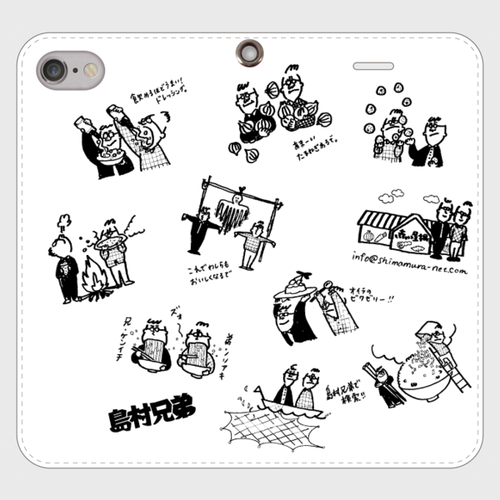 帯なし手帳型スマホケース iPhone 8
