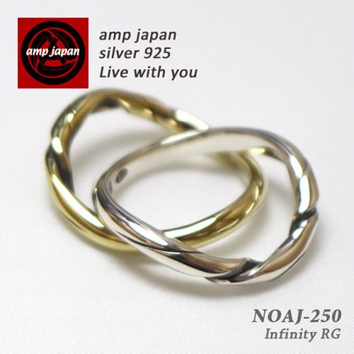AMP JAPAN/アンプジャパン  ブラックスターシルバーリング 17号 16AJK-240