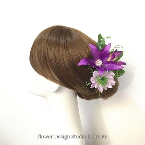 ニゲラとクレマチスのUピン(6本セット) 紫 ピンク パープル 髪飾り 浴衣髪飾り 着物髪飾り 浴衣髪飾り