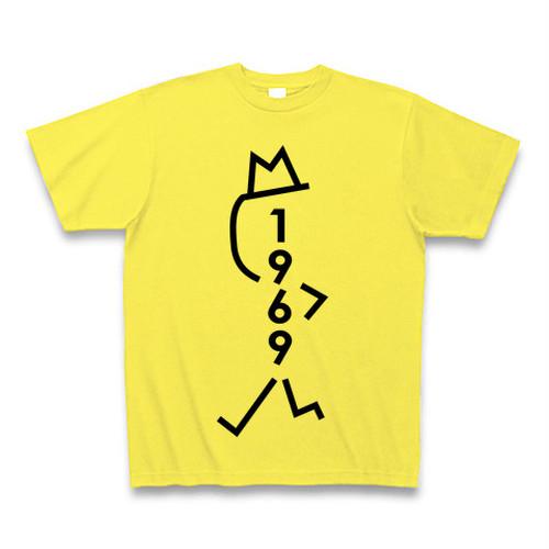 Eテレ2355的 棒人間1969TシャツA(BIG)
