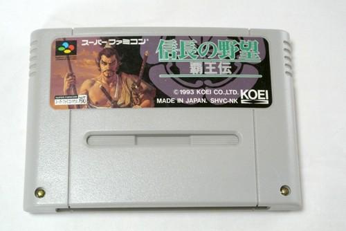 中古 スーパーファミコンソフト 信長の野望 覇王伝