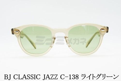 【正規品】BJ CLASSIC(BJクラシック)JAZZ C-138 REVIVAL EDITION SUN ライトグリーン