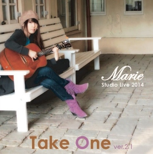 5.29.2014録音ー3曲セット【ハイレゾ192kHz/24bit/WAV】Take One ver.2.1