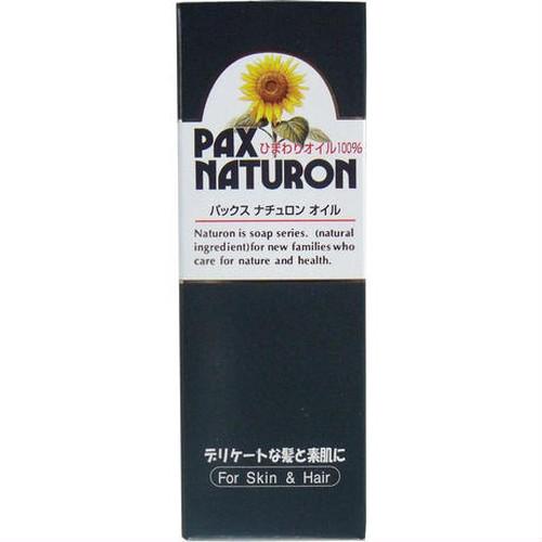パックスナチュロン オイル (ひまわりオイル100%) 60mL