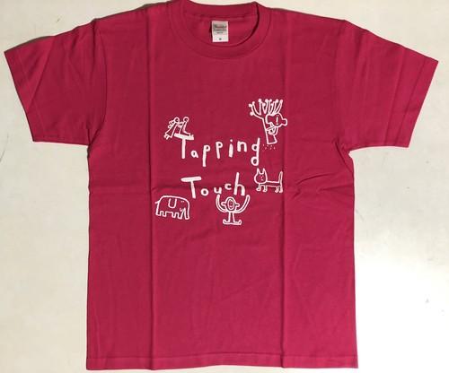 タッピングタッチ 特製Tシャツ(ピンク)