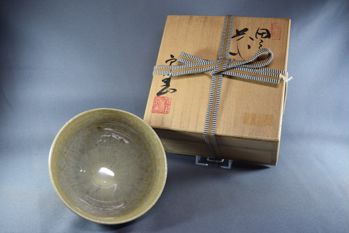 因久山焼窯元 9代目 芦澤良憲作 茶碗 藁灰釉 共箱