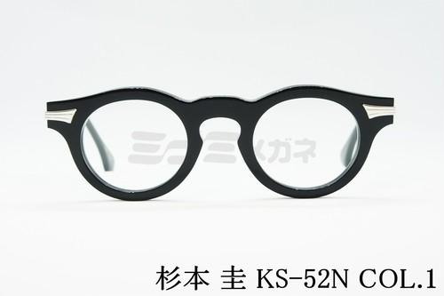 【中居正広さん着用モデル】杉本 圭 KS-52N COL.1 ラウンド 丸メガネ