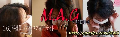 M.A.G  マスクフェティッシュDVD-6