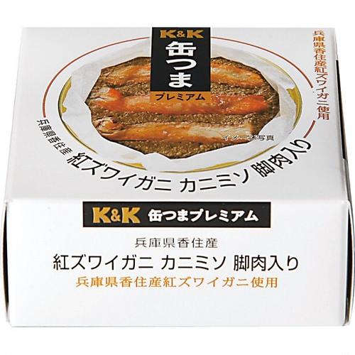 缶つまプレミアム兵庫県香住産紅ズワイガニカニミソ脚肉入 ×5