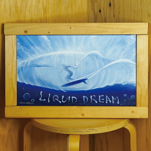 Liquid Dream