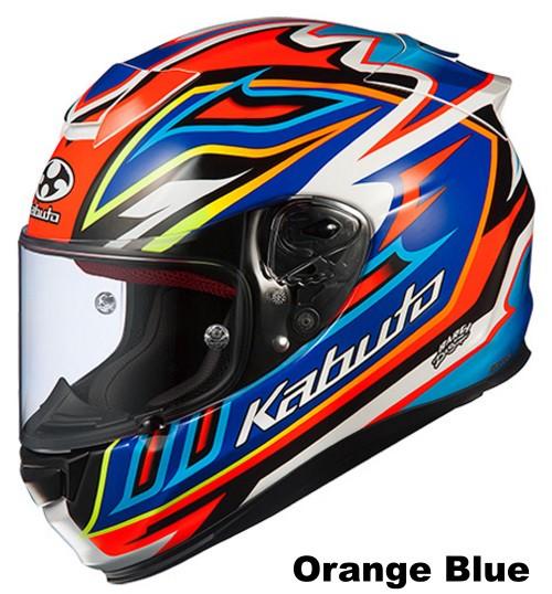 OGK RT-33 SIGNAL Orange Blue