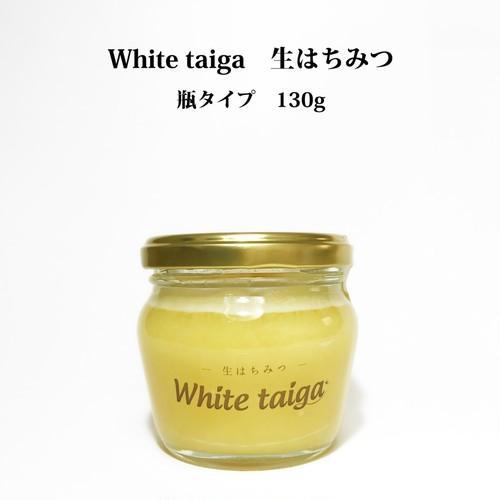 生はちみつ 瓶タイプ (130g)中 white taiga