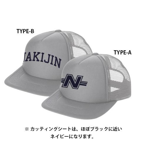 NAKIJIN VILLAGE MESH CAP
