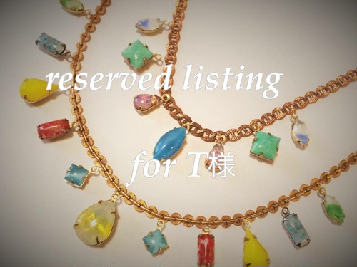 reserved listing for T様 NC