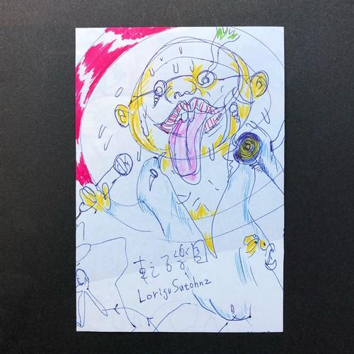 『転石楽団主唱』【根本敬ポストカードサイズ/ドローイング&コラージュ】ブロマイドシリーズ