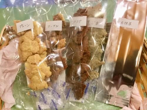 焼き菓子クローバー ふぞろい品(1袋)