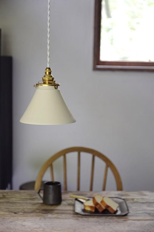 陶器のランプシェード コーン・ホワイト