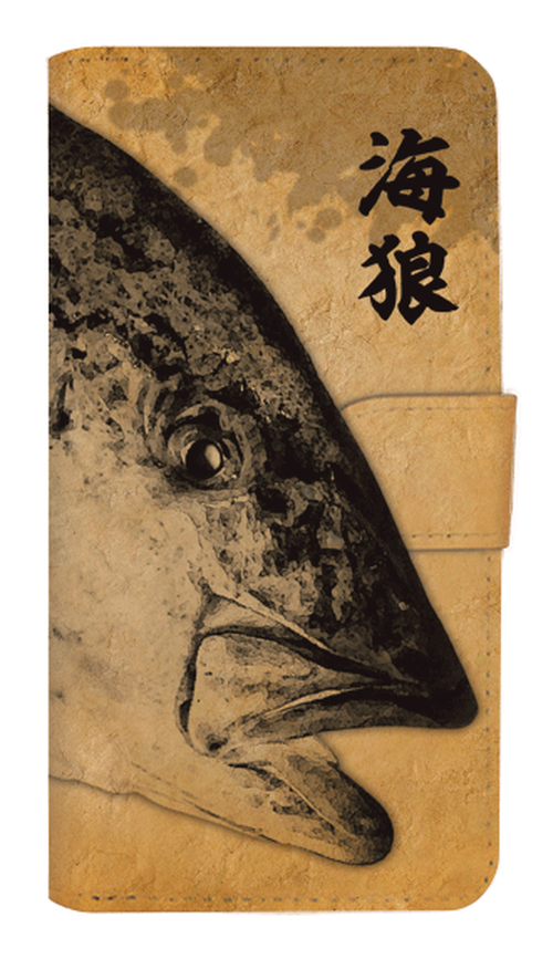魚拓スマホケース【海狼(オオカミ)・手帳型・背景:茶・送料無料】