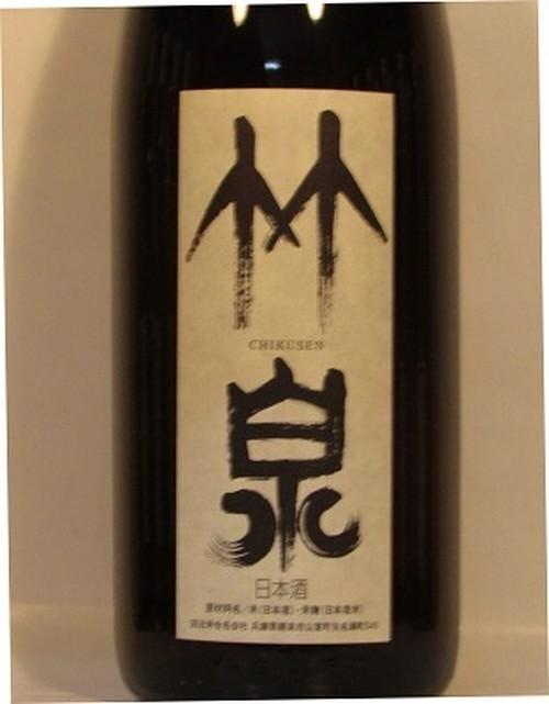竹泉 純米 山田錦 1.8L
