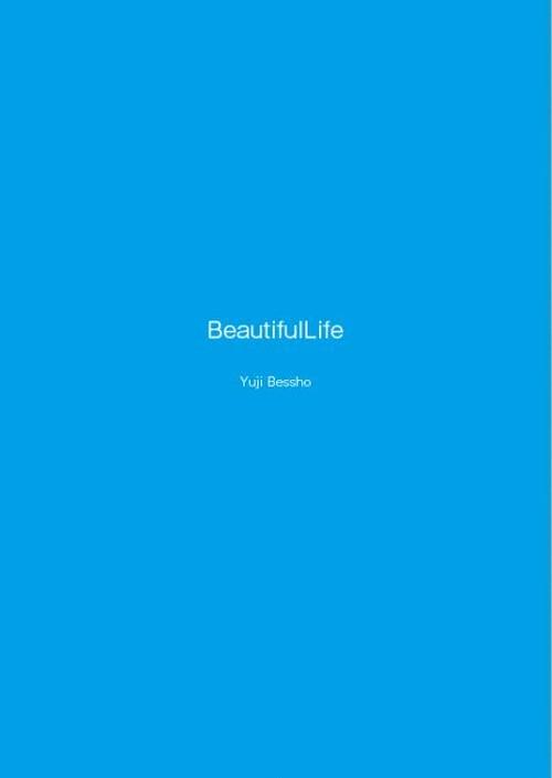 【グッズ】 photo essay  beautiful life