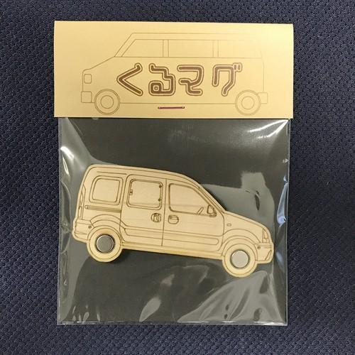 くるマグ【ルノー(Renaut)コ カングー】