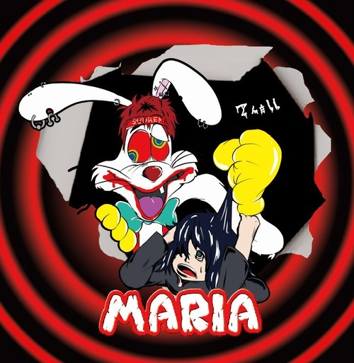 【初回限定盤】 2nd Single「MARIA」 Atype