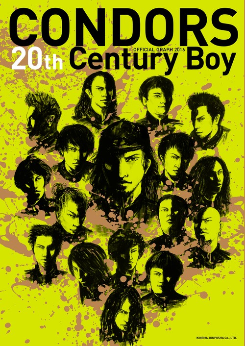 "CONDORS 20th OFFICIAL GRAPH ""20th Century Boy"""