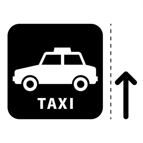 タクシー案内マーク(矢印付き)のカッティングシートステッカー