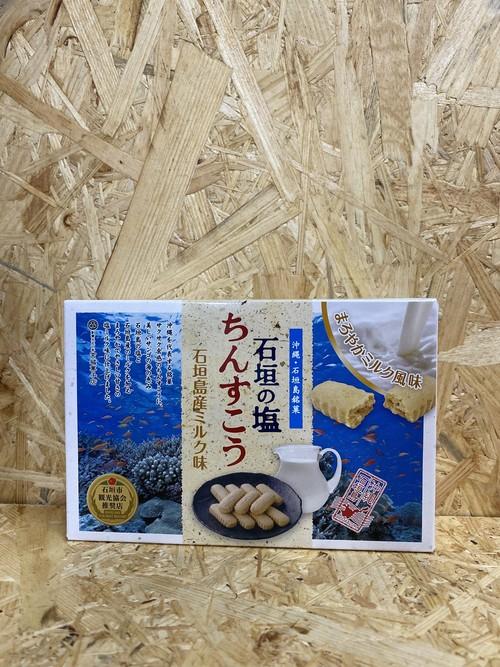 石垣の塩ちんすこう 石垣島産ミルク味  小