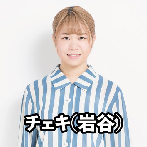 岩谷愛友星チェキ「あなたのお名前+サイン入り」オフショットチェキ2枚セット!